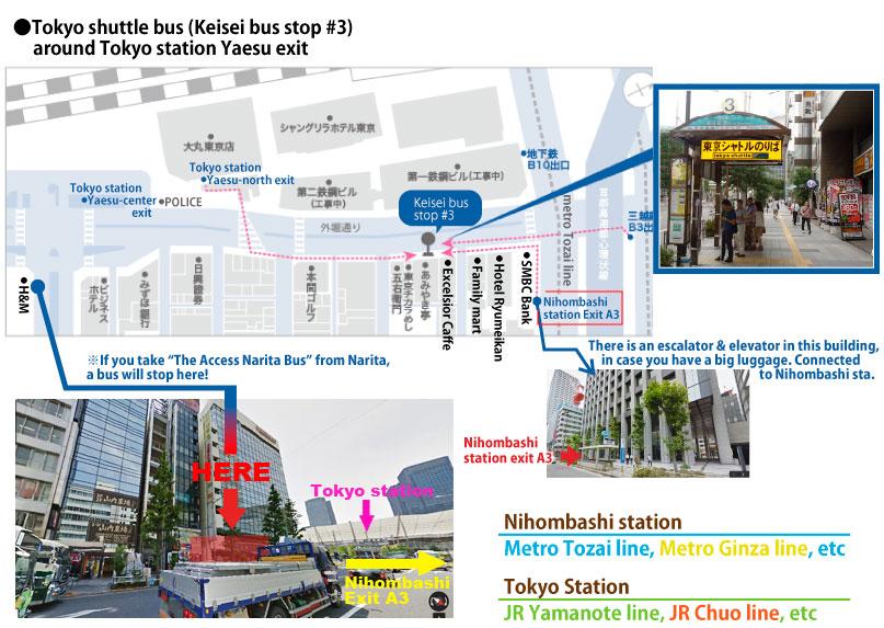 Tokyo shuttle (Access Narita) bus stop at Tokyo station