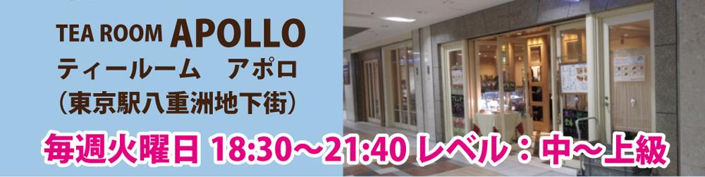 TokyoApollo
